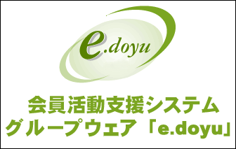 e.doyu